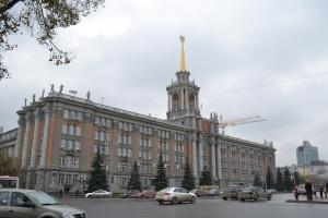 Yekaterinburg - Russia
