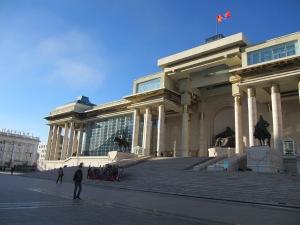 Ulaan Baatar - Mongolia