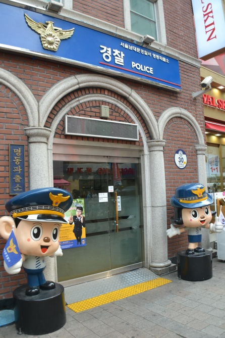 Even police is cute