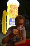 We have beer