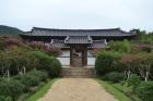Andong - South Korea